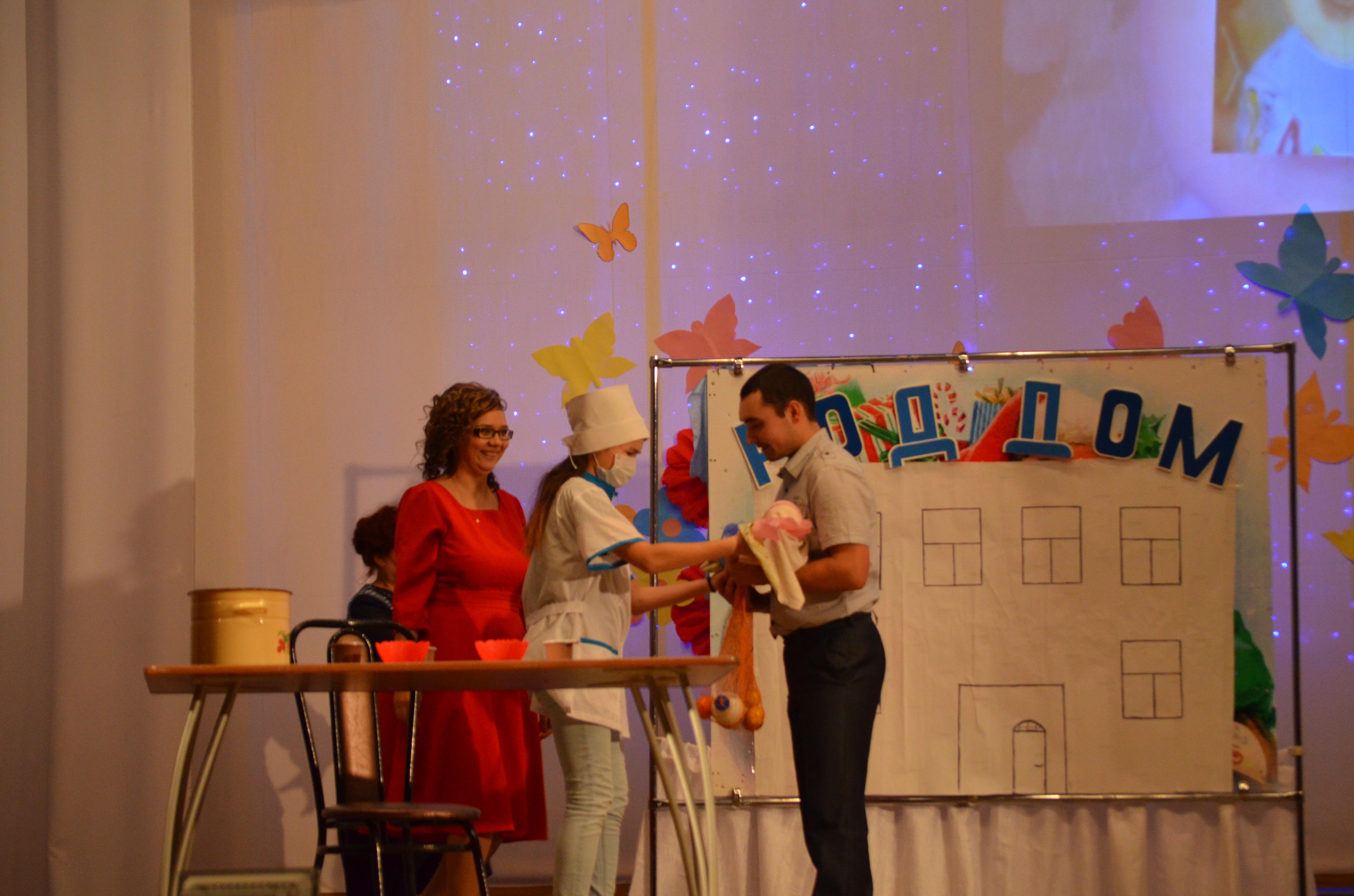 Библиотекари на районном конкурсе Молодая семья МАУК   0001 0022 0134 0150