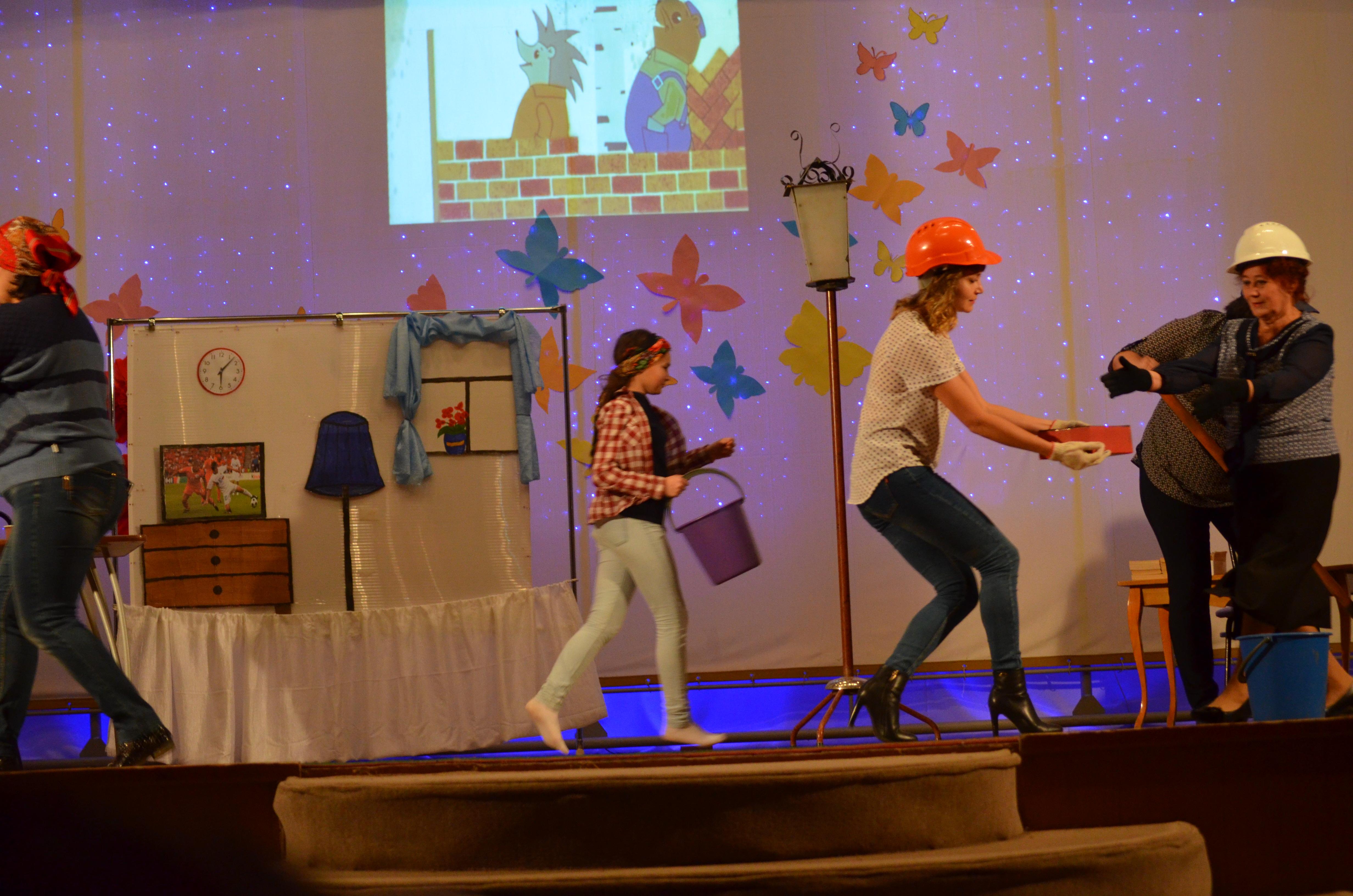 Библиотекари на районном конкурсе Молодая семья МАУК   0001 0022 0134 0150 0161